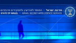 Iran Accuses Mossad of Sabotage