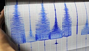 Earthquake Hits Pandeglang, Felt Up to South Tangerang