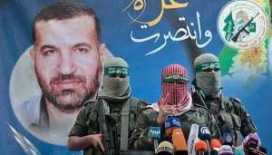 Hamas Hangs Two Palestinians Convicted as Israeli Spies