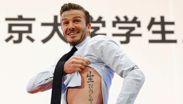 David Beckham. REUTERS/Stringer
