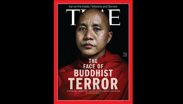 Time magazine Asia's July 1st 2013 Edition. Time.com