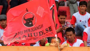 PDIP Denies Vandalizing Democrat Party Attributes