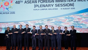 Indonesia Urges Harmonization Between ASEAN, Dialog Partners