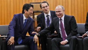 Russia's Putin, Japan's Abe to Meet on June 29