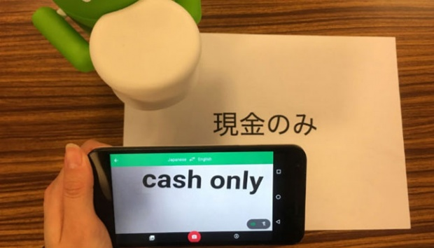 Google Translate. Google