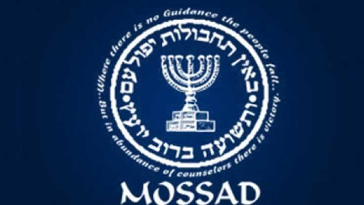 Logo Mossad. i24news.tv