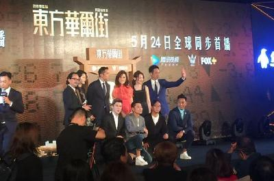 Andy Lau Rambah Serial TV, Produseri Miniseri The Trading Floor