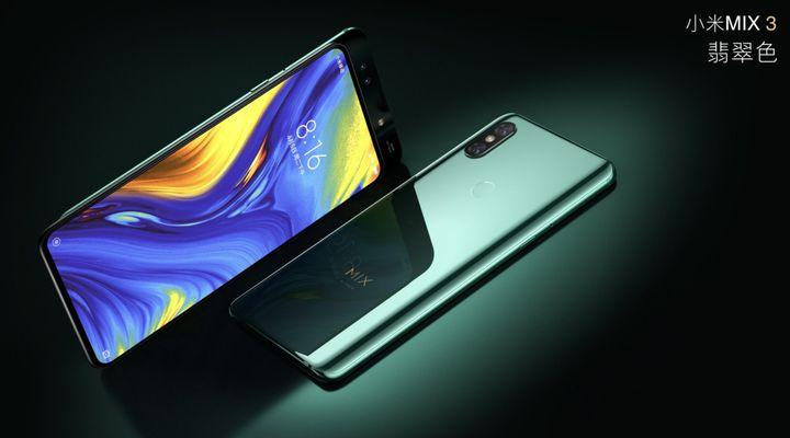Xiaomi Mi Mix 3. Kredit: The Verge