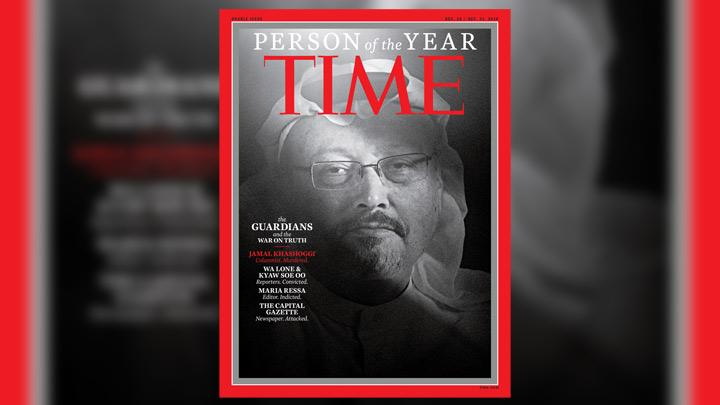 Saudi journalist Jamal Khashoggi, named TIME's Person of the Year 2018, is seen on the cover which named journalists, including Maria Ressa, a Filipina journalist, and a pair of Reuters journalists imprisoned by Myanmar's government, as its