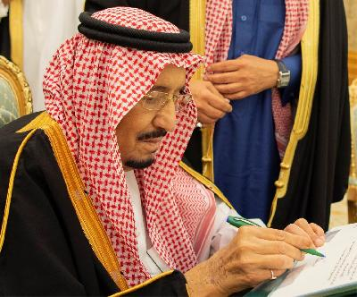 Saudi King Salman Commences $23 bn of Entertainment Projects