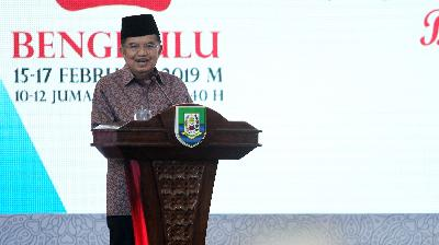 VP Kalla Offers Advice for Presidential Candidate Jokowi