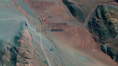 On South America's Largest Solar Farm, Chinese Power Radiates