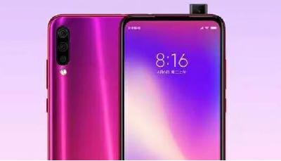 Spesifikasi Redmi K20 Bocor, Ada Kamera Pop-up 48 MP