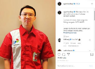 Ahok Comments on Pertamina Workers Union's Rejection