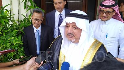 No Talks About Rizieq Shihab in Saudi Meeting with Mahfud MD