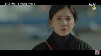 Gaya Feminin Lee Bo Young Pakai Coat Dress di When My Love Blooms