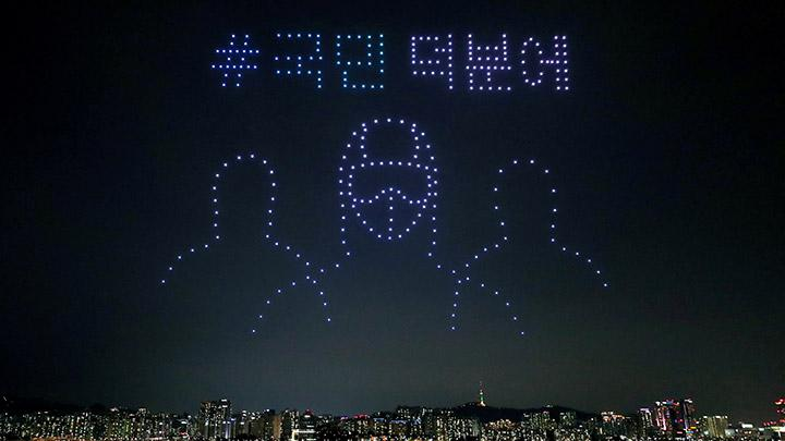 Drones Light Up Seoul Sky with COVID-19 Messages